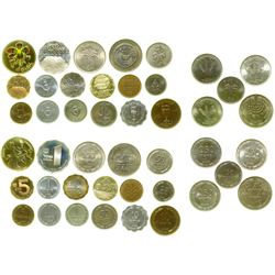 Israeli Coin Collection 4