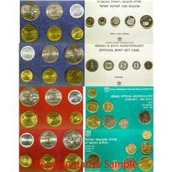 Israeli Mint Sets 1