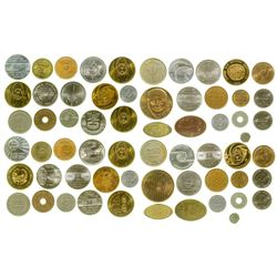Israeli// Palestinian Coin Collection