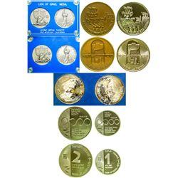 Multi Coin Israeli Sets