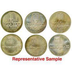 Second Group of Pidyon Haben Israeli Coin Sets