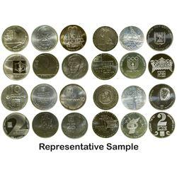 Silver Israeli Coinage 1