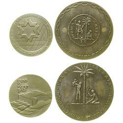 Sterling Silver Israeli Medals (2)