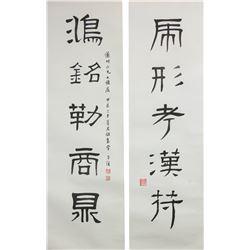 Wu Zifu 1899-1979 Chinese Calligraphy Paper Roll