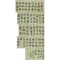 Yu Youren 1879-1964 Chinese Calligraphy Handscroll