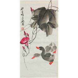 Lou Shibai 1918-2010 Chinese Watercolour on Paper