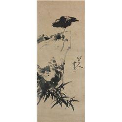 Bada Shanren 1626-1705 Chinese Ink on Paper Roll