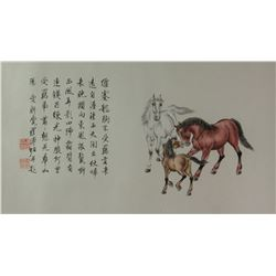 Puzuo 1918-2001 Chinese Watercolour on Paper Roll