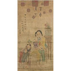 Yi Xi Chinese Watercolour on Paper Roll