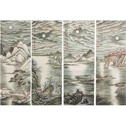 Tao Lengyue 1895-1985 4 PC Watercolour Paper Roll