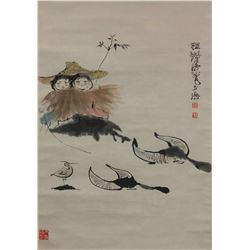 Cheng Shifa 1927-2001 Chinese Watercolour Scroll