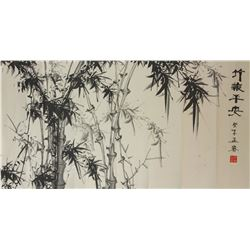 Chinese Ink on Paper Scroll Signed by Artist