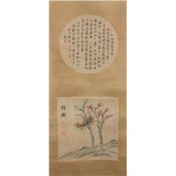 Chinese Watercolour Paper Scroll w/ Qianlong Seals