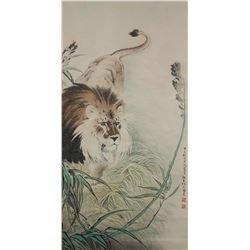 He Xiangning 1878-1972 Chinese Watercolour Scroll