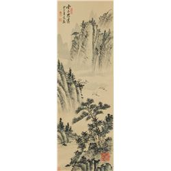 Chen Wenhan Chinese Watercolour on Silk Scroll