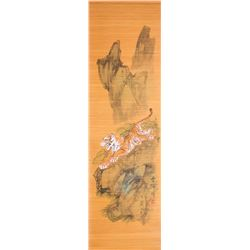 Yun Feng Chinese Watercolour on Bamboo Scroll