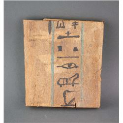Ancient Egyptian Hieroglyph Wood Panel with Cert.