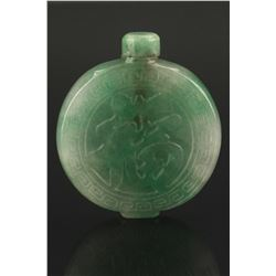 Chinese Jadeite Carved Apple Green Snuff Bottle