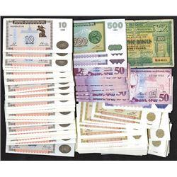 Armenian Republic Bank. 1993, 1998 Issues.