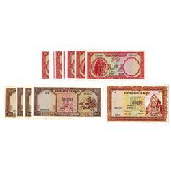 Banque Nationale du Cambodge, 1950s-1970s, Group of 20 Issued Notes