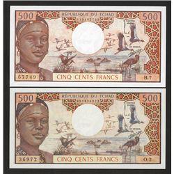 Republique Du Tchad, 1979 Issue Banknote Pair.