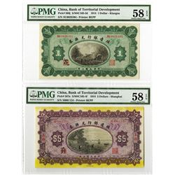 Bank of Territorial Development, 1914 Issue Pair.