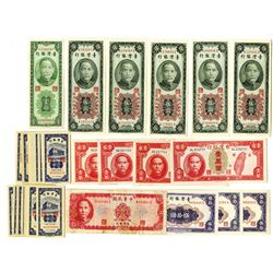 Chinese Banknote Accumulation, ca.1954 to 1960's.