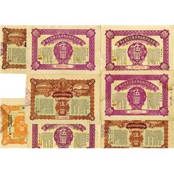 Second Nationalist Government Lottery Loan Assortment, ca. 1926.