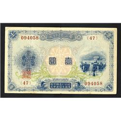 Bank of Taiwan Ltd., ND (1915), Issued Note