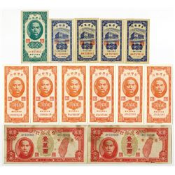 Bank of Taiwan, 1949 Small Change Issue Assortment.