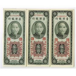 Bank of Taiwan, 1955 Matsu Branch Issue Banknote Trio.