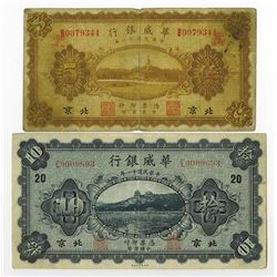 "Sino-Scandinavian Bank, 1922 ""Peking"" Issue."