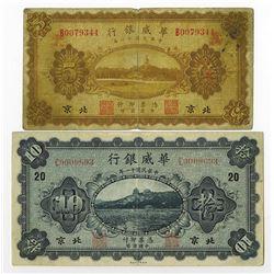 "Sino-Scandinavian Bank, 1922 ""Peking"" Issue."