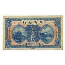 Hunan Provincial Bank & Hunan Bank Issues, 1917 Banknote.