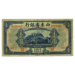 Provincial Bank of Shantung, 1925  Tsinan  Issue Banknote.