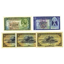 National Bank of Egypt, 1941-1961, Quintet of Issued Notes