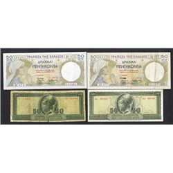 Bank of Greece. 1935, 1955 Issues.