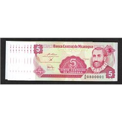 Banco Central de Nicaragua. 1991 ND Issue.