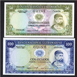 Banco Nacional Ultramarino, Guine. 1971 Issue.