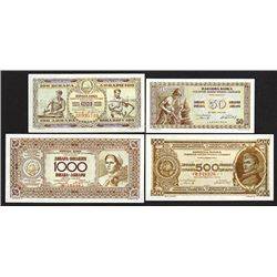 National Bank of Yugoslavia. 1945 Issue.