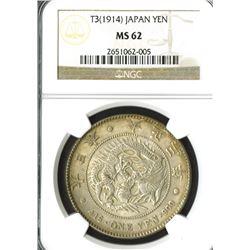 Japan, Empire, 1914, Yen. Taisho 3.