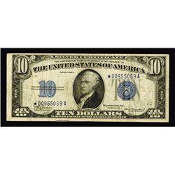 Silver Certificate, $10, 1934-A Star.