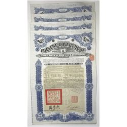 Chinese Government Gold Loan 1912 Lot of 4 Issued Bonds