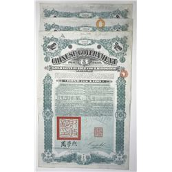 Imperial Chinese Government Gold Loan of 1908 Lot of 3 Issued Bonds