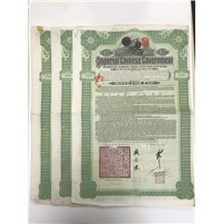Imperial Chinese Government Hukuang Railways 1911 Lot of 3 Issued Bond.