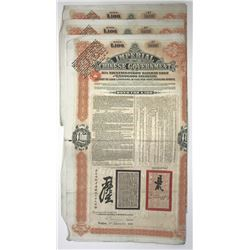 Imperial Chinese Government, Tientsin-Pukow Railway, 1908 Lot of 3 Issued Bonds