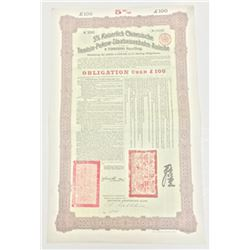 Kaiserlich Chinesische Tientsin-Pukow-Staatseisenbahn-Anleihe, 1908 Issued Bond