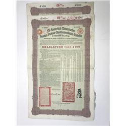 Kaiserlich Chinesische Tientsin-Pukow-Staatseisenbahn-Anleihe, 1908 Lot of 2 Issued Bonds