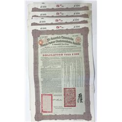 Kaiserlich Chinesische Tientsin-Pukow-Staatseisenbahn-Anleihe, 1908 Lot of 4 Issued Bonds