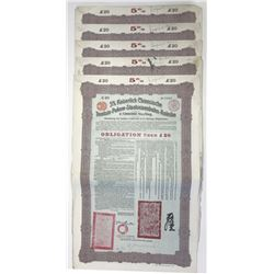 Kaiserlich Chinesische Tientsin-Pukow-Staatseisenbahn-Anleihe, 1908 Lot of 5 Issued Bonds